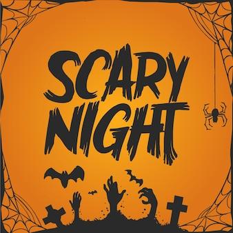 怖い夜とクモの巣ハロウィーンのレタリング