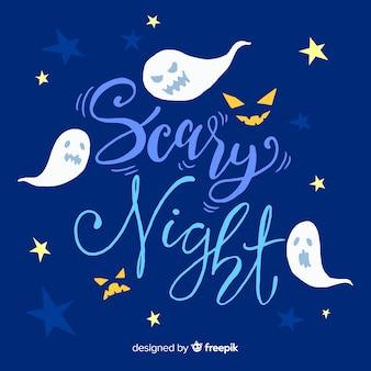 Spaventosa notte di halloween lettering sfondo con i fantasmi