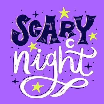 怖い夜-ハロウィーンのレタリング
