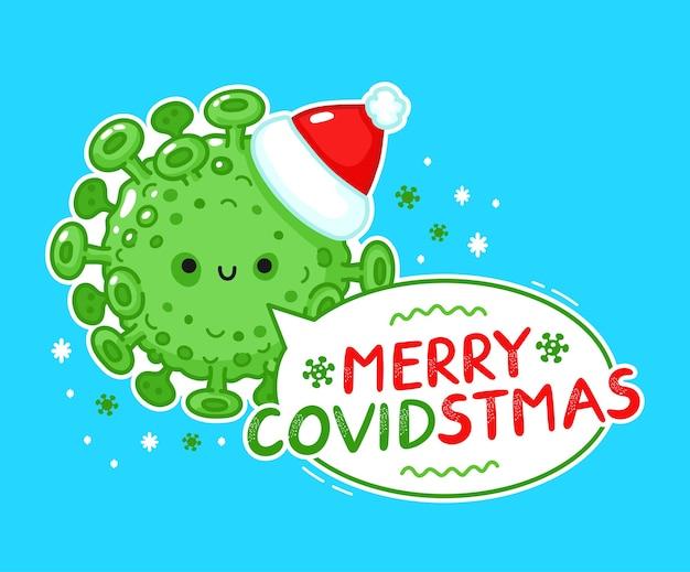 クリスマスの帽子のキャラクターの怖いウイルス細胞。メリークリスマスカード。フラットライン漫画カワイイキャラクターイラストアイコン