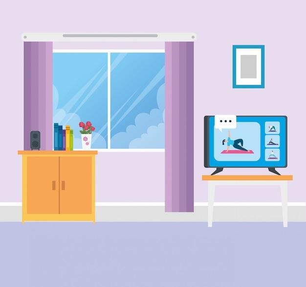 Сцена домашнего интерьера с мебелью и отделкой