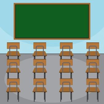 教室の場面