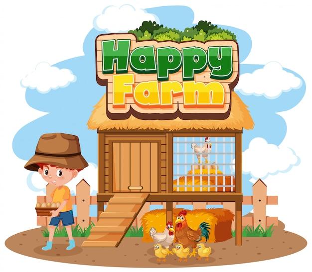 Сцена с счастливым знаком фермы и мальчик работает на ферме