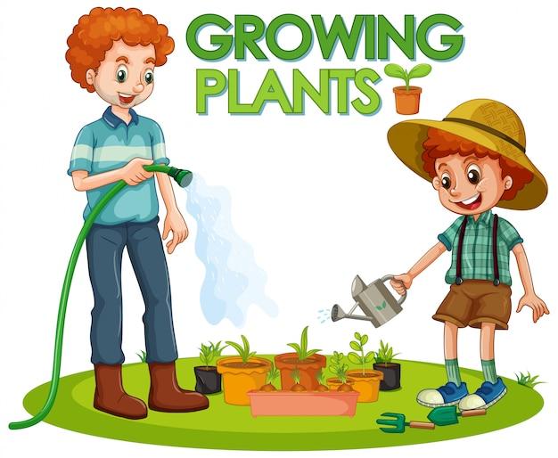 庭に木を植える子供とのシーン