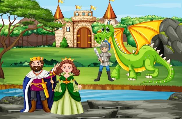 성에서 왕과 왕비와 함께 현장