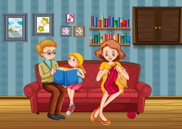 집에서 휴식을 취하는 가족과 함께 하는 장면