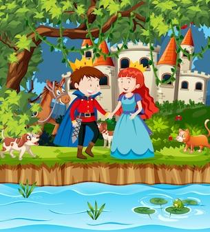 城で王子と王女とのシーン