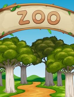 Сцена с зоопарком и деревьями