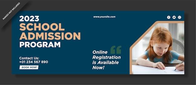 School admission facebook cover design