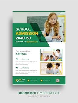Шаблон листовки о приеме в школу