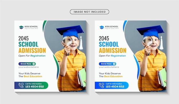 学校入学プロモーションinstagramバナーまたは学校に戻るソーシャルメディア投稿テンプレートプレミアムv