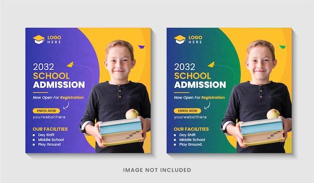 Рекламный пост в instagram о приеме в школу или шаблон веб-баннера обратно в школу премиум векторы