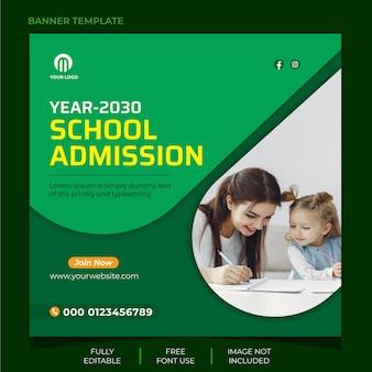 School admission social media banner template