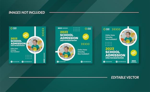 학교 입학 소셜 미디어 포스트 광고