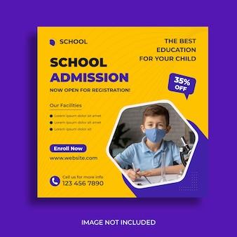 학교 입학 소셜 미디어 게시물 및 웹 배너 사각형 템플릿