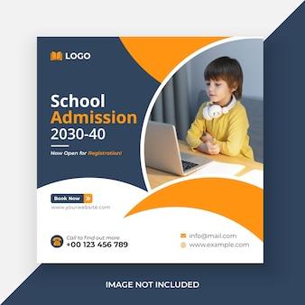 Пост о приеме в школу в социальных сетях и шаблон веб-баннера премиум векторы