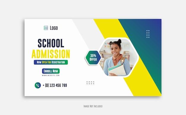 Поступление в школу в социальных сетях или дизайн шаблона веб-баннера