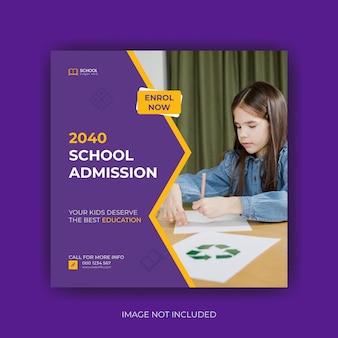 School admission social media post premium vector template design