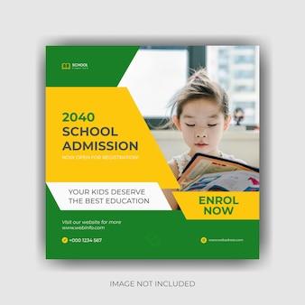 School admission social media post template premium vector