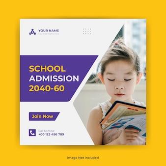 School admission social media post