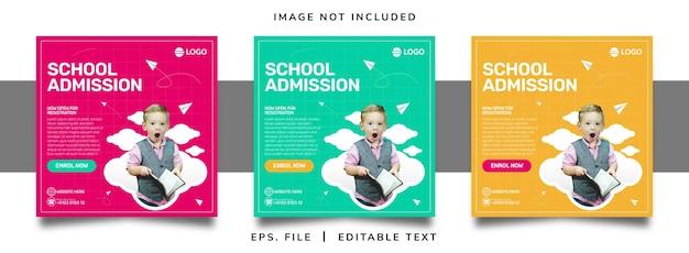 학교 입학 소셜 미디어 홍보 및 인스타그램 배너 포스트 템플릿 디자인