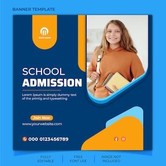 School admission social media template design