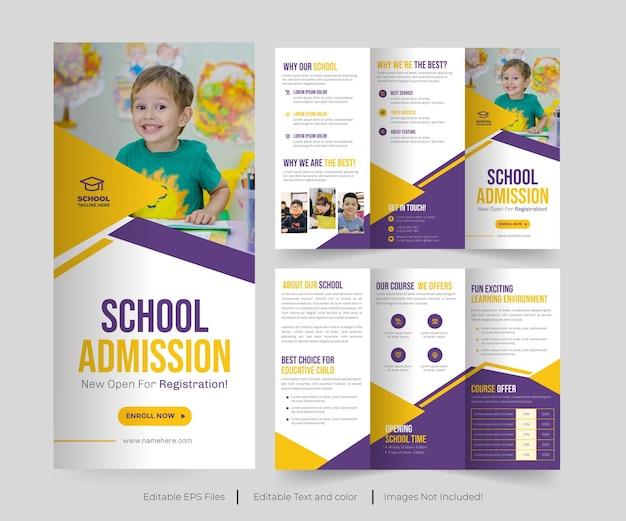 学校への入学3つ折りパンフレットまたはコラージュへの入学3つ折りパンフレットのデザイン
