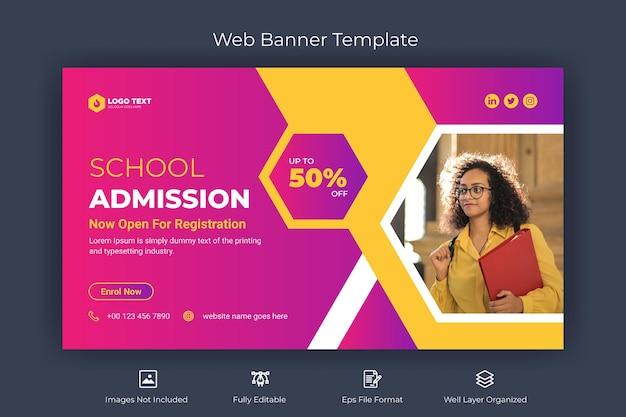 Веб-баннер для поступления в школу и шаблон эскиза на youtube