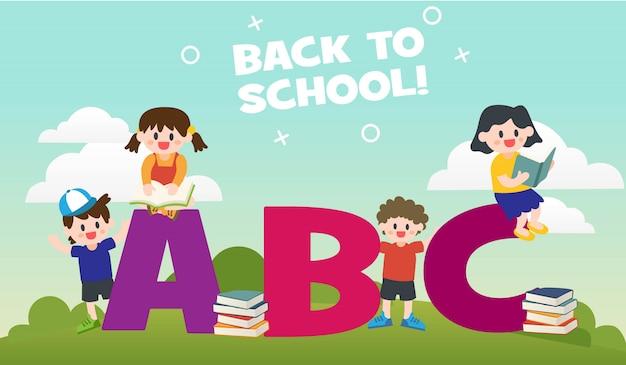 School alphabet banner