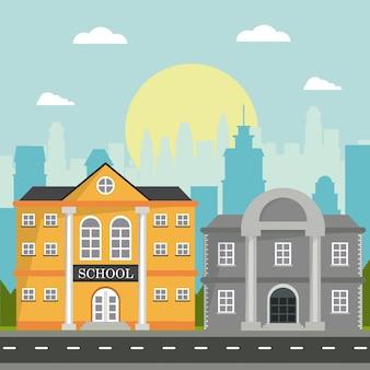 Школа и здание банка небоскребы пейзаж городской