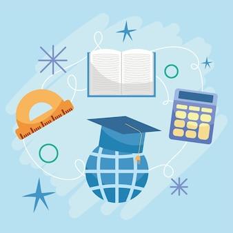 학교 및 교육 디자인
