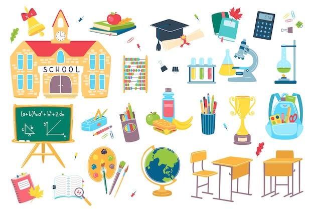 Объекты школы и образования, изолированные на белом иллюстрации