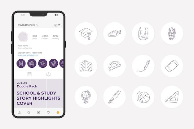 Instagram 소셜 미디어 하이라이트 매장 커버에 대한 학교 및 연구 낙서 아이콘 일러스트 세트
