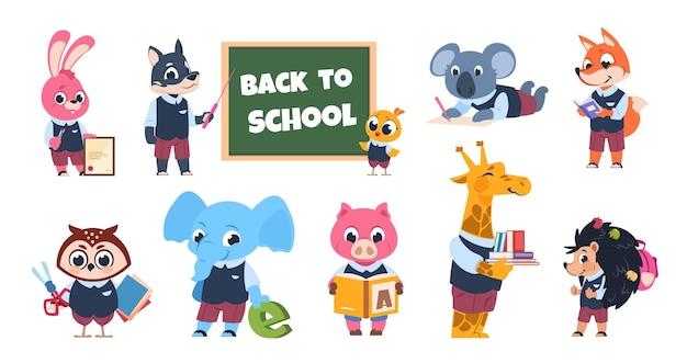 학교 동물 캐릭터. 재미있는 만화 아이들은 학교에서 글을 읽고 공부하고, 교육 삽화를 합니다. 벡터 일러스트 흰색 바탕에 귀여운 어린 동물