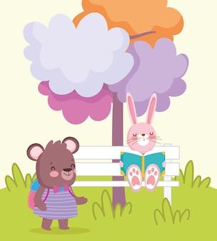School animals in park
