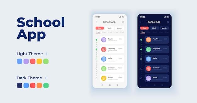 학교 응용 프로그램 만화 스마트폰 인터페이스 벡터 템플릿 집합입니다. 온라인 교육. 모바일 앱 화면 페이지 데이 및 다크 모드 디자인. 응용을 위한 e 학습 ui입니다. 평면 문자가 있는 전화 디스플레이