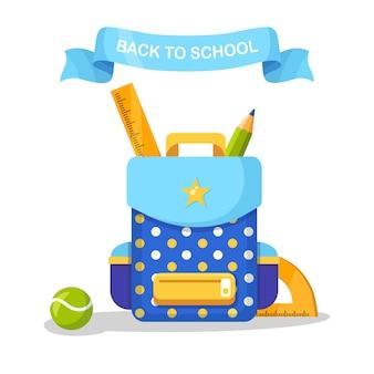 学校のバックパックのアイコン。子供のリュックサック、白い背景のナップザック。バッグ、定規、鉛筆、紙。生徒のかばん。子供の教育、学校のコンセプトに戻る。図