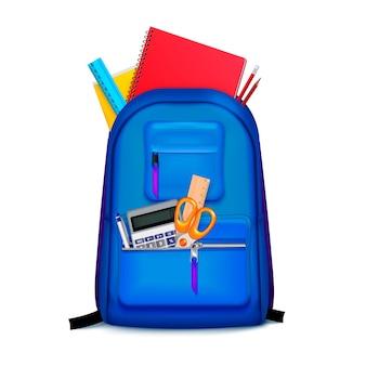 Школьный рюкзак с реалистичными аксессуарами для ученых