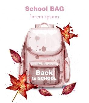 School bag watercolor