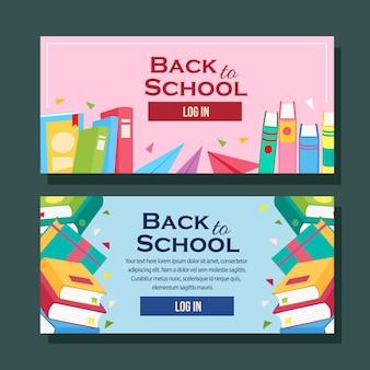School banner horizontal books flat