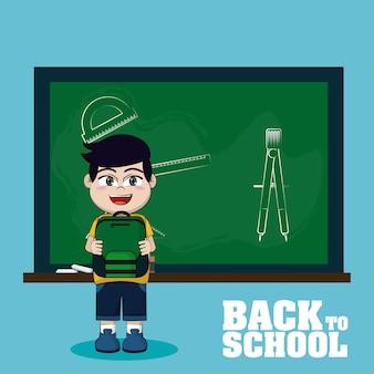School boy front blackboard cartoon