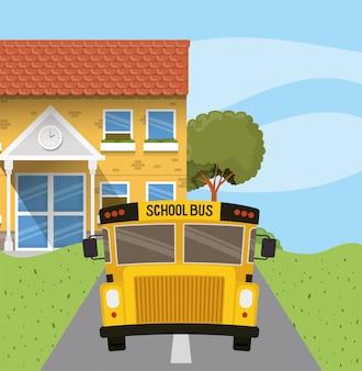 도로 현장에서 학교 건물 및 버스