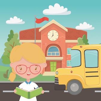 학교 건물 버스와 소녀