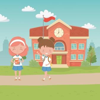 School building and kids