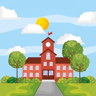 School building between park