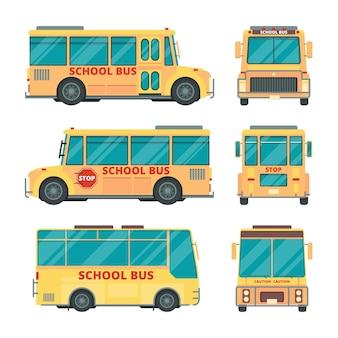 スクールバス。子供のための都市の黄色い車毎日の交通機関子供たちは都市交通機関のさまざまなビューをベクトルします。バス車両黄色、学校の自動車イラスト