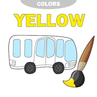 Раскраски школьного автобуса, обратно в школу концепции, детские школьные векторные иллюстрации, школьный автобус, изолированные на белом фоне. деятельность детей. узнай цвет - желтый