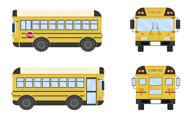 Школьный автобус, вид спереди, вид сзади и два вида сбоку.