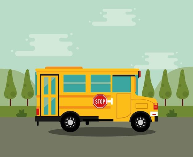 キャンプのスクールバス