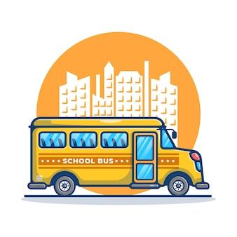 白で隔離のスクールバス